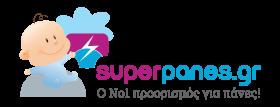 superpanes_logo
